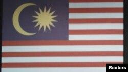 Прапор Малайзії