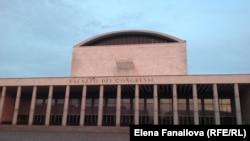 Дворец конгрессов, EUR