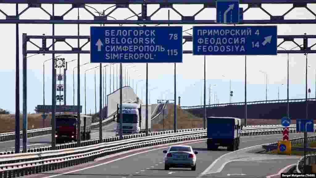 30 июня российские власти Крыма запустили движение по четырехполосному участку «Тавриды» от Керчи до Белогорска