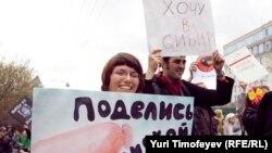 Участники московской монстрации 1 мая 2011 года