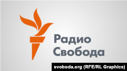 Logo Radio Liberty Russian