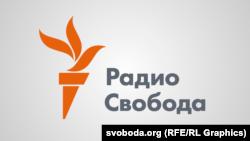 Озод Европа/Озодлик Радиоси Рус Хизмати