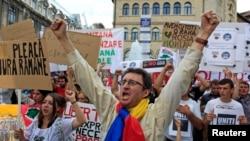 Акции протеста против открытия в Румынии крупнейшего в Европе прииска проходят уже несколько недель. Бухарест, 1 сентября 2013 года.