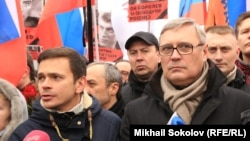 Илья Яшин и Михаил Касьянов на траурном марше 1 марта