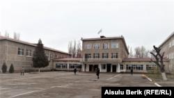 Здание школы № 43 в городе Тараз. 24 февраля 2020 года.