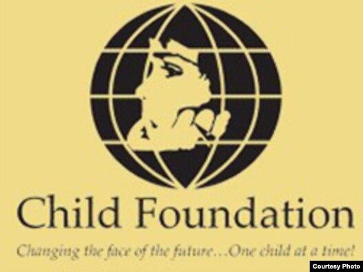 لوگوی  بنیاد خیریه «چایلد فاندیشن»