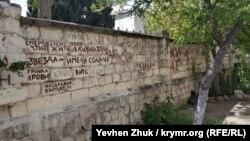Стена памяти Виктора Цоя