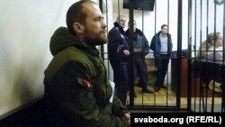 Васіль Парфянкоў у судзе