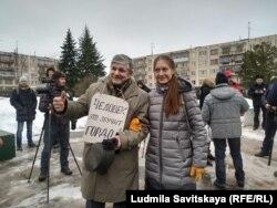 На митинге в защиту журналистки