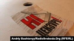 «Стоп цензурі!» вимагає від політиків не розміщати замовні матеріали у пресі
