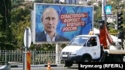 Билборды с президентом России Владимиром Путиным в Севастополе