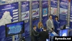 Стэнд БПС-Банку на фінансавай выставе ў Менску, архіўнае фота.