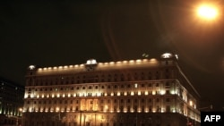 The Federal Security Service (and former KGB) headquarters in Moscow