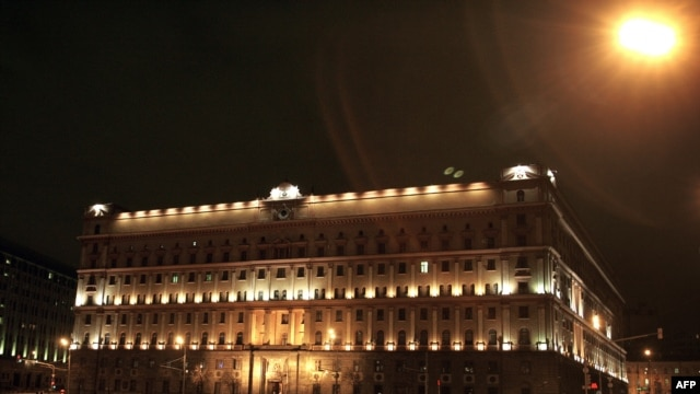 The headquarters in Moscow of the former KGB, now the Federal Security Service