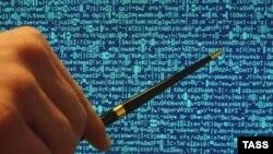 """Так выглядит новый компьютерный вирус (фрагмент вредоносного кода), с которым борются специалисты """"Лаборатории Касперского"""""""