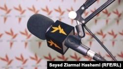 استدیوی رادیو آزادی