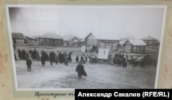 Прохождение спецпереселенцев этапом через Зырянский район