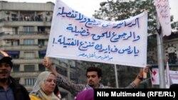 Египетские демонстранты на площади Тахрир