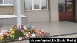Цветы, которые принесли жители Колывани к зданию местной администрации