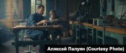 Кадр з фільму «Возера радасьці»
