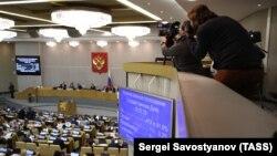 Orsýetiň Döwlet Dumasynyň maslahaty, Moskwa, 6-njy dekabr, 2017