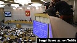 În Duma de la Moscova