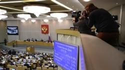 """Parlamentari moldoveni condamnă """"amestecul abuziv în activitatea politică din Republica Moldova"""""""