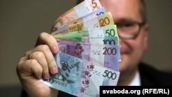 Нацбанк Беларусі паказаў новыя беларускія грошы