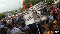 Шествие оппозиционных активистов в Москве. Архивное фото