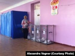 Голосование в Димитрове Донецкой области