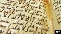 Страница Корана, хранящегося в университете Бирмингема