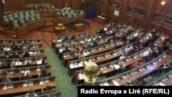 Pamje nga Kuvendi i Kosovës