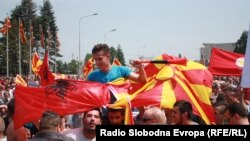 PHOTO GALLERY: Antigovernment Protests In Skopje