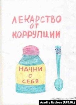 Детский рисунок из профиля пользователя Facebook Давида Агаронова