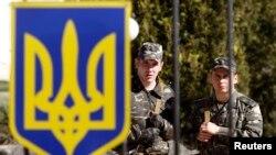 Украинская воинская часть в Любимовке (Крым)