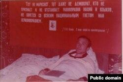 Бекир Умеров по время голодовки, май 1987