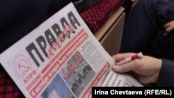 Не всем оппозиционным газетам удается пробиться к читателям в предвыборный период