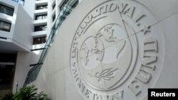 Місія Міжнародного валютного фондурозпочала роботув Україні 21 травня