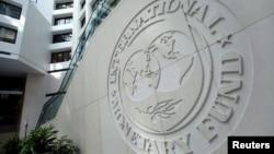 Халықаралық валюта қорының бас кеңсесі. Вашингтон, АҚШ.