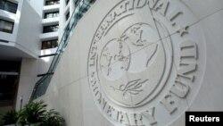 صندوق بینالمللی پول:نرخ رشد اقتصادی طی پنج سال آینده به طور متوسط حدود ۴.۲۲ درصد خواهد بود.