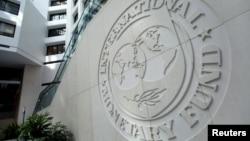 Restrukturiranje pod kontrolom MMF-a