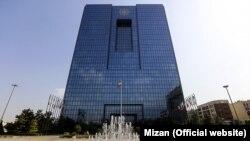 بانک مرکزی ایران در اطلاعیهای از ادغام بانکهای انصار، قوامین، حکمت ایرانیان، مهر اقتصاد ایران و موسسه اعتباری کوثر در بانک سپه خبر داد
