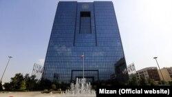 نمایی از بانک مرکزی ایران