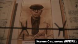 Один из заключенных Чистюньлага