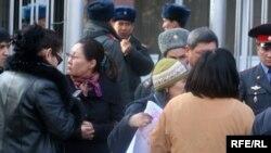 Бийликтин кысымына каршы бейөкмөт уюмдардын нааразылык акциясы, 2009-жыл, 6-март