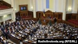 Верховна Рада 28 грудня 2014 року