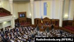 Заседание Верховной Рады Украины. Киев, 28 декабря 2014 года.