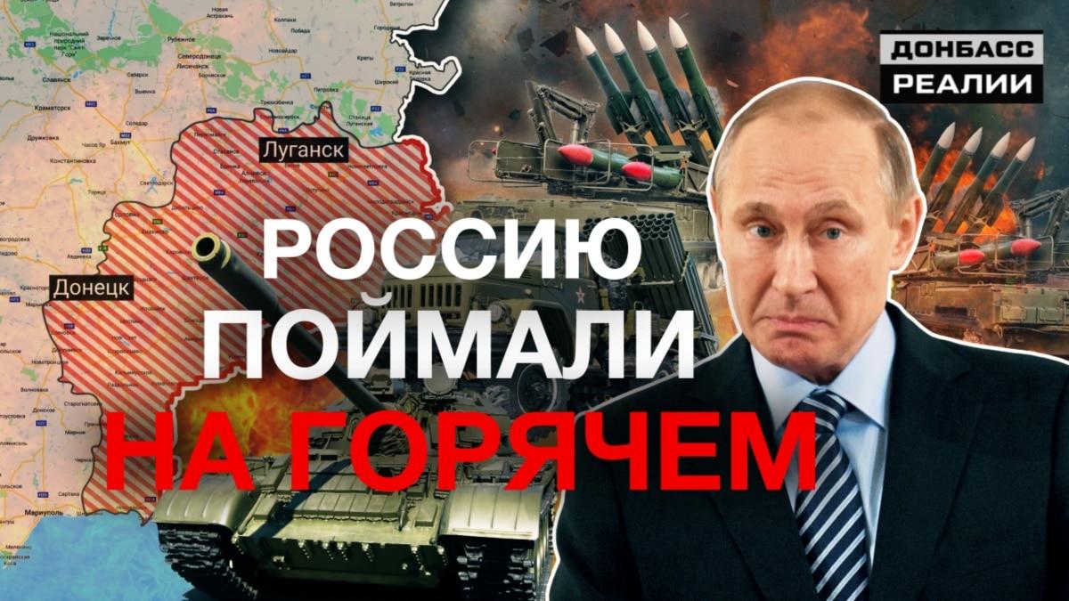 Украина захватила современную российскую технику на Донбассе