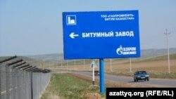 Указатель вдоль дороги в Казыгуртском сельском округе Южно-Казахстанской области. 17 апреля 2014 года.