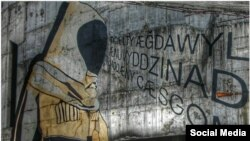 Граффити на стене Нацмузея Северной Осетии